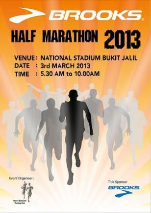 brooks half marathon 2013