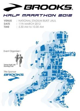 brooks-half-marathon-2012-form-front