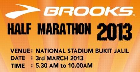 Brooks Half Marathon 2013 banner