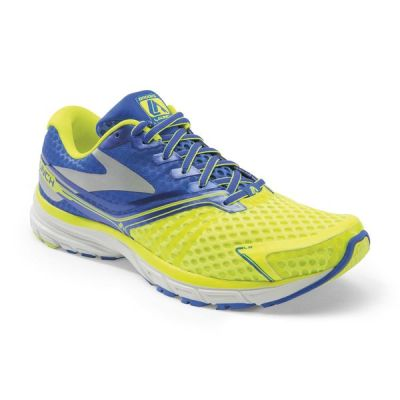 Men's Launch 2 (colour code 702) - RM 399